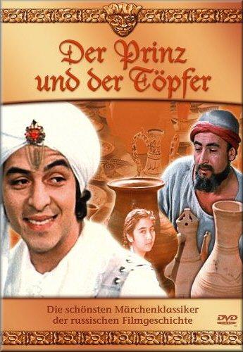 Russische Märchenfilme
